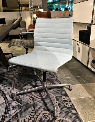 Vitra Alu Chair EA 101 Stoff