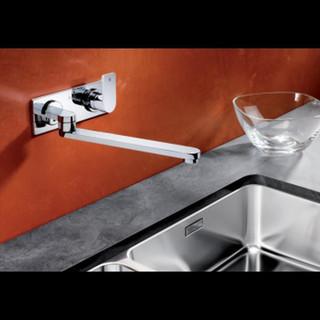 Küchen-Wandarmatur BLANCO ELOS - W