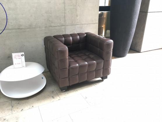 Kubus Sessel Von Wittmann Designermöbel Nürnberg